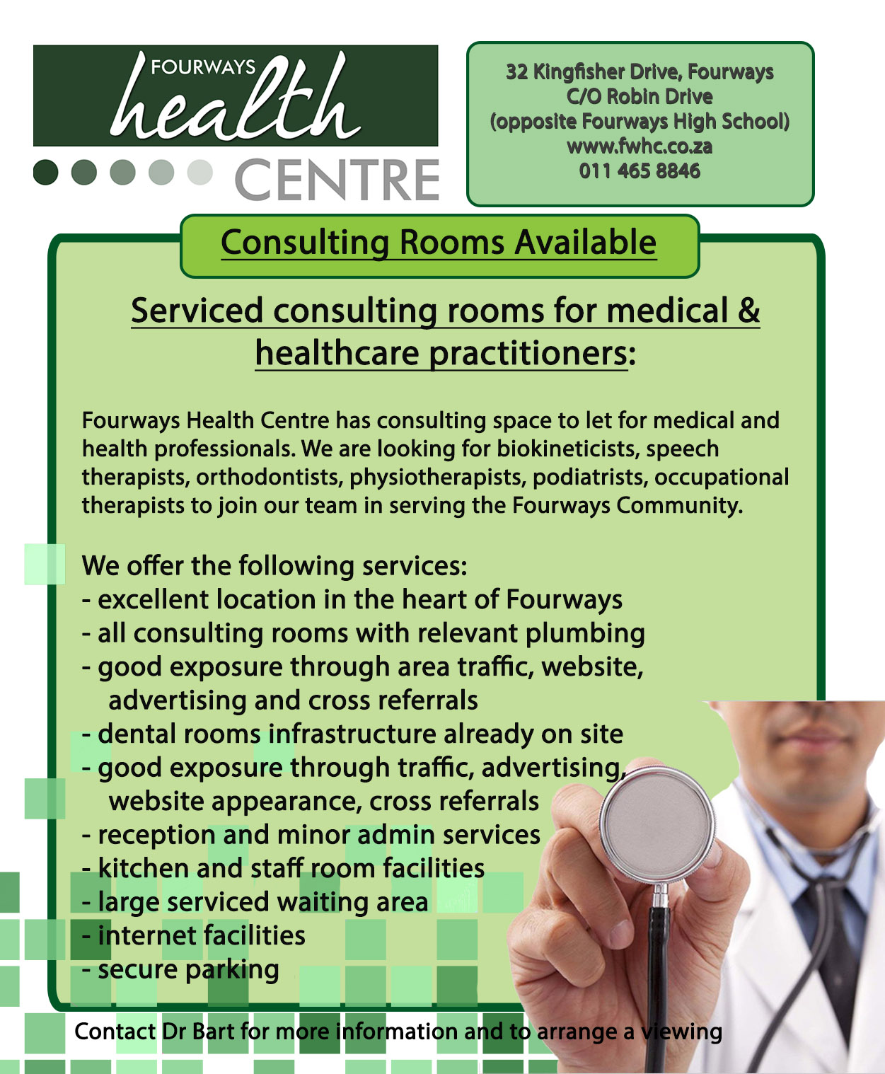 FWHC consulting rooms to let1